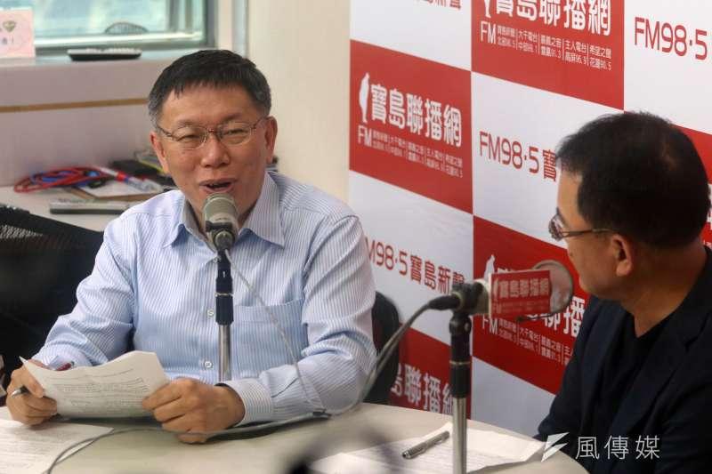 台北市長柯文哲今(26)日表示,家暴6年,家暴專線打了6年,應該檢討通報體系是哪裡有問題。(資料照,蘇仲泓攝)