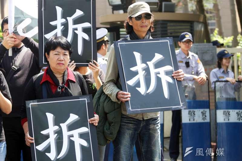 地球公民基金會批評,《工廠管理輔導法》修法將展延擴大違章工廠的「假合法」。(資料照,蘇仲泓攝)