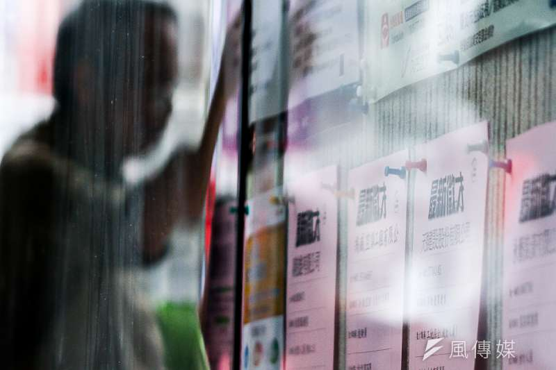 行政院今(20)日發布新聞稿,強調將以務實穩健方式邁向零勞動派遣,落實總統勞動政策及更強化勞工勞動條件保障。(資料照,曾原信攝)