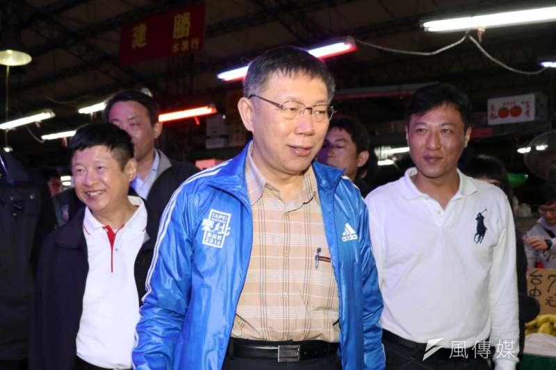 20170119-台北市長柯文哲清晨前往萬大魚類批發市場、第一果菜批發市場 進行視察。(蘇仲泓攝)