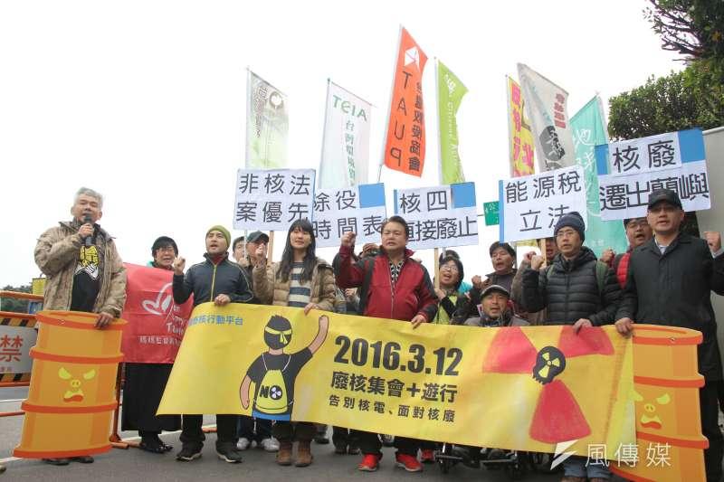 廢核大遊行3月12日登場,訴求全面廢核、面對核廢、能源轉型,呼籲「核一二三盡快除役、核四停建」。(葉信菉攝)