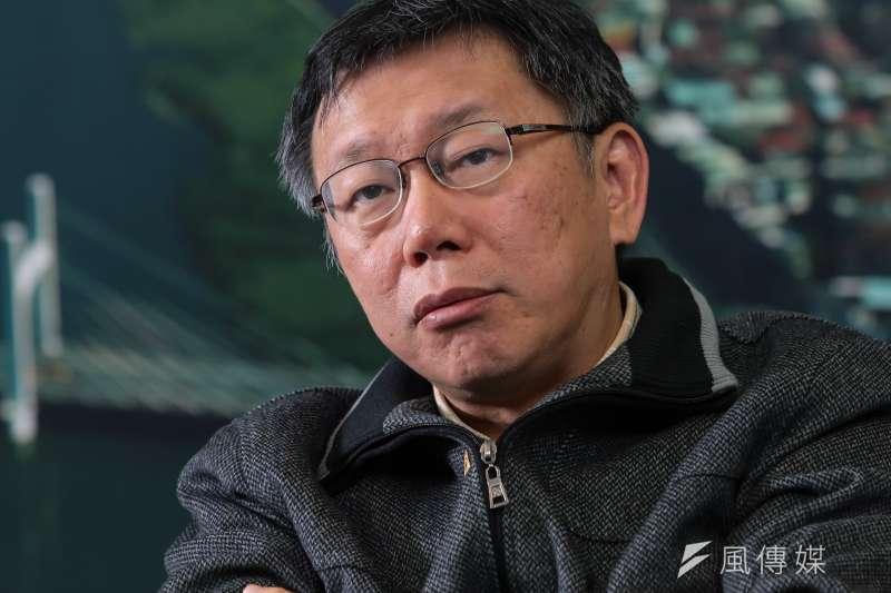 台北市長柯文哲。(資料照,顏麟宇攝)