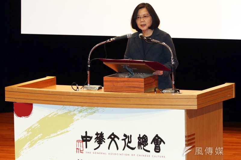 20170309-中華文化總會下午召開第七屆第一次會員大會,總統蔡英文正式接任會長,並出席致詞。(蘇仲泓攝)