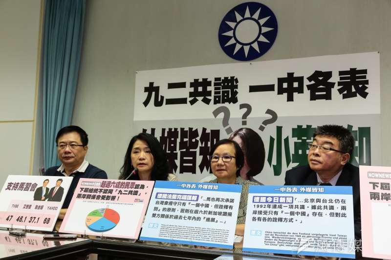 北京要台北承認「九二共識」,是要把台灣框限在「一中」裡,但這不代表北京不會因為自己內外條件改變,進一步定義「一中」、更限縮台灣。(資料照,顏麟宇攝)