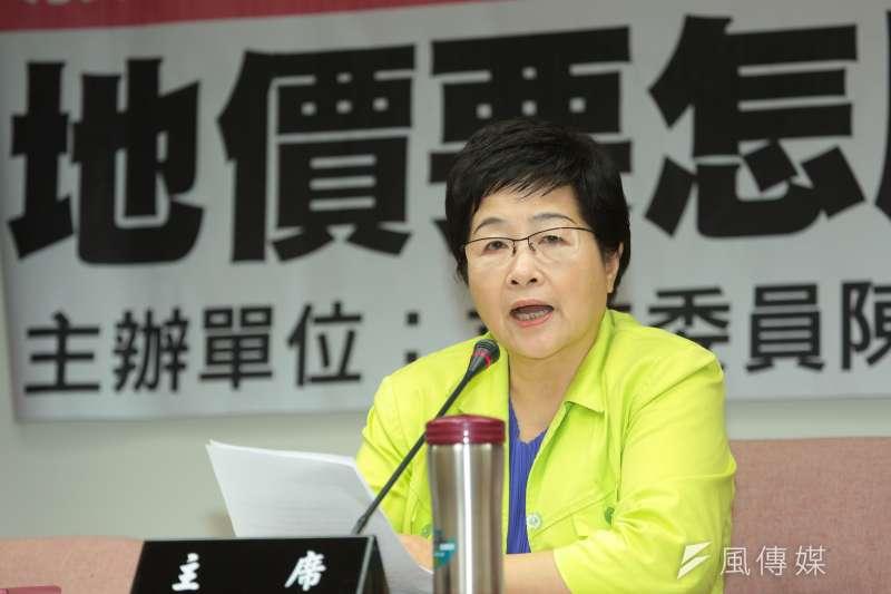 立法委員陳節如主持地價如何調才合理公聽會。(顏麟宇攝)