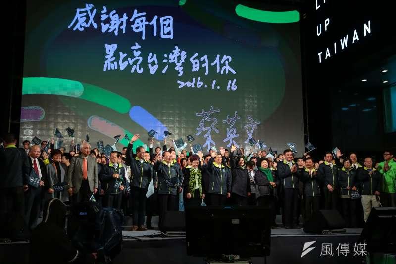 民進黨總統候選人蔡英文發表當選感言。(顏麟宇攝)