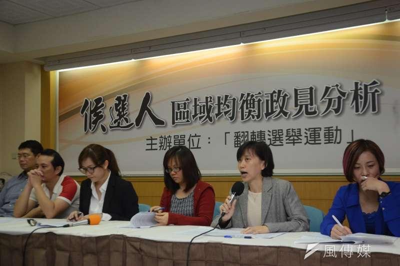 20141126翻轉選舉區域均衡政見分析,社民黨的嚴婉玲(左三)-宋小海攝SEA_8769.JPG