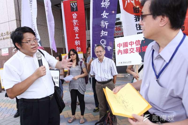 金管會處理TRF方式引發道德風險,圖為抗議團體過去前往金管會抗議。(資料照片,林韶安攝)