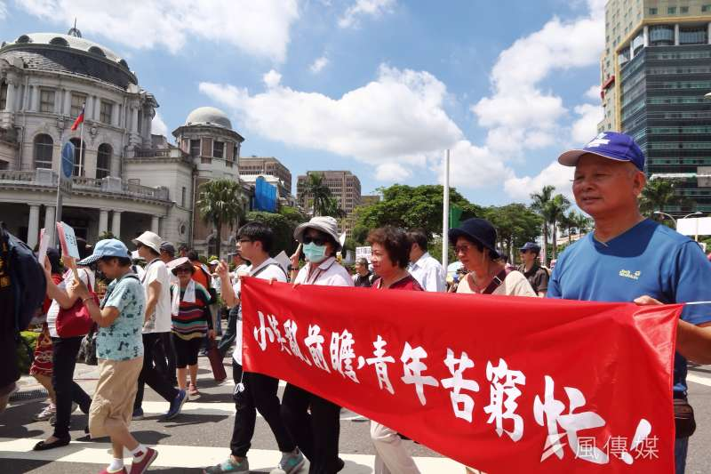 20170703反對前瞻計劃民眾在國民黨立委帶領下遊行立院周邊