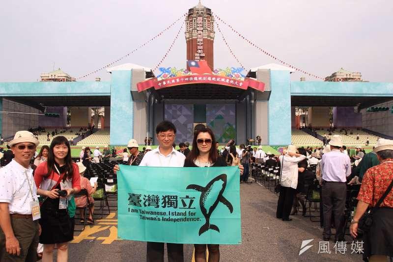 總統就職大典上的台灣獨立支持者。(資料照)