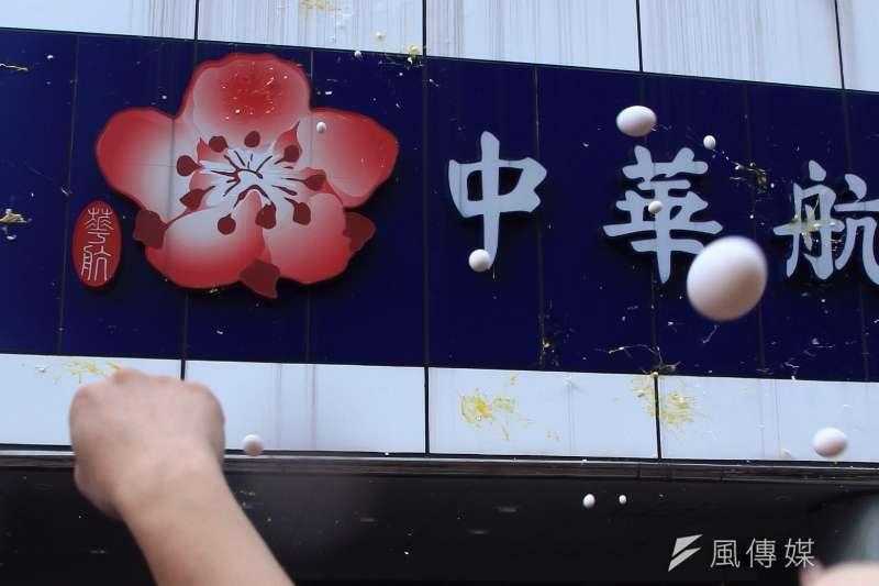 華航機師罷工,2月8日啟動(資料照.曾原信攝)