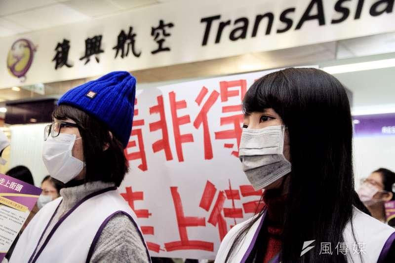 復興航空工會前往松山機場國際線櫃檯,與旅客道別,並且要求林明昇處理倒閉後續。(曾原信攝)