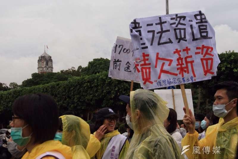 20161222復興航空工會前往總統官邸抗爭,途徑總統府