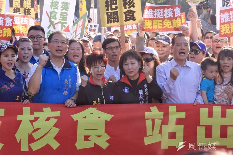 反核食公投讓台灣更難加入CPTPP,圖為國民黨發動的反核食遊行。(資料照片)