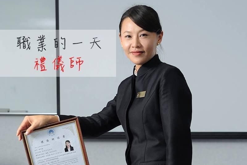 陳思韻是首位獲內政部頒發證照的禮儀師。(圖/蕭泳製)