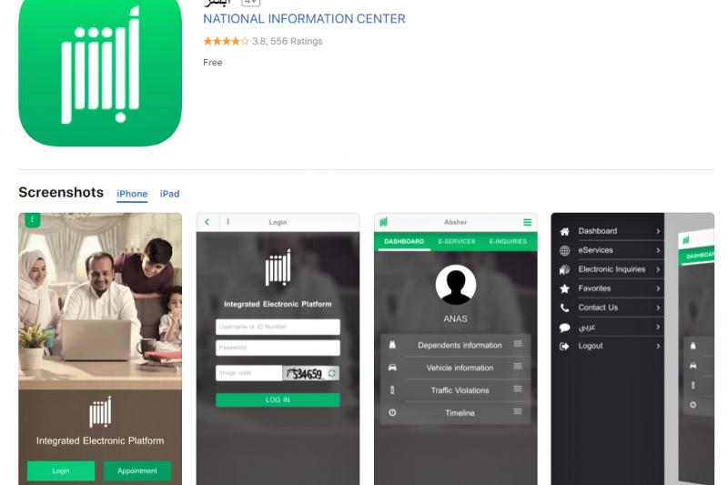 沙烏地政府發行的App「Absher」除了提供簡易行政手續如繳停車費外,更提供監護人監控沙國女性的功能,而提供下載Absher程式的蘋果與Google遭外界批評助長壓迫女性。(圖/截自App store)