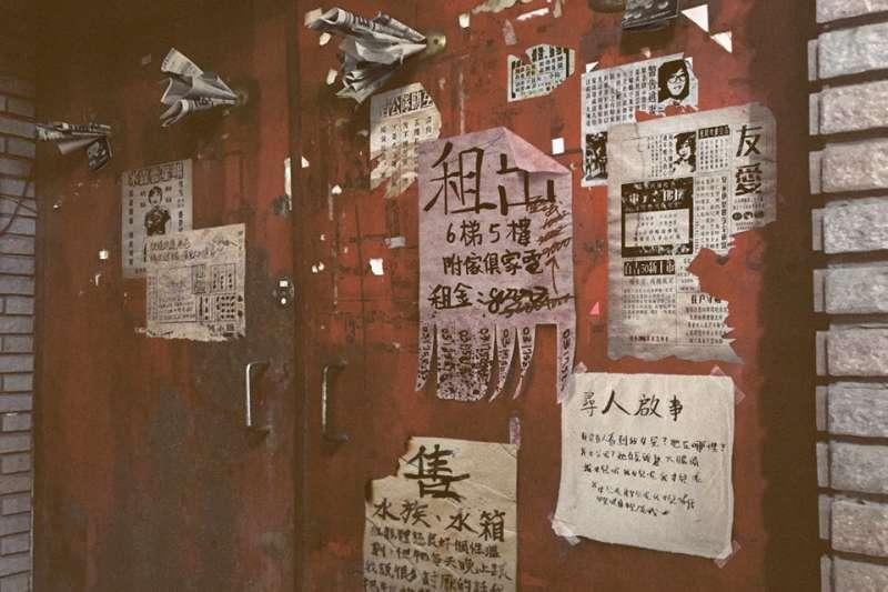 《還願》除了劇情恐怖,年代考究更是細緻到讓你全身起雞皮疙瘩!暗藏大量80年代台灣的元素,氣氛營造功力一流!(圖/取自赤燭官方臉書)