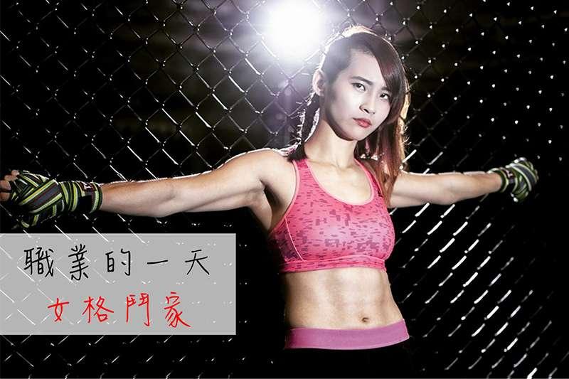 她是台灣首位打進職業賽的女格鬥選手,黃偵玲!(圖/黃偵玲提供)