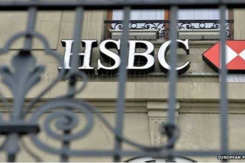 匯豐銀行高層接連閃辭,引發外界對華為案帶來報復等諸多聯想。(BBC中文網)