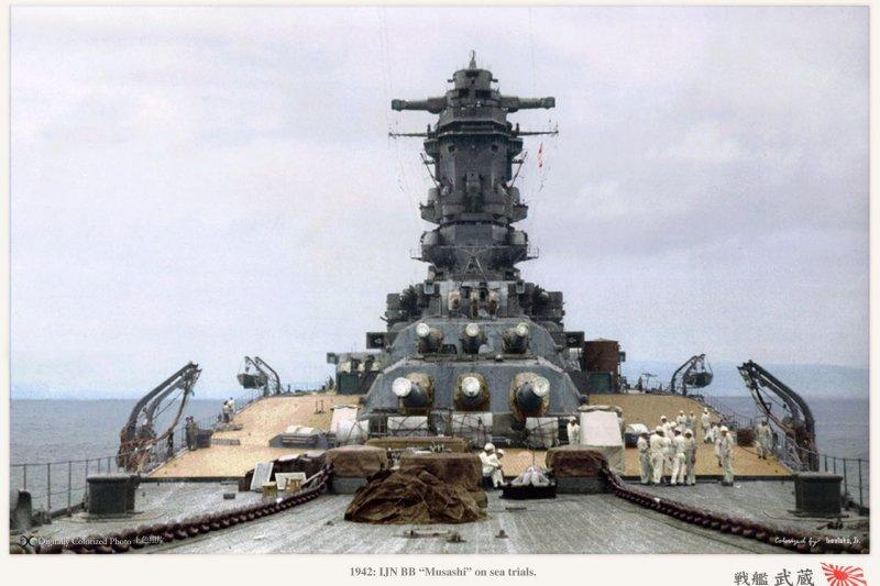 大和級戰艦武藏號