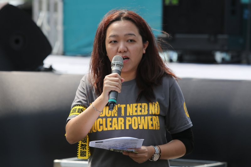2015台北廢核遊行,綠色公民行動聯盟秘書長崔愫欣。(楊子磊攝)