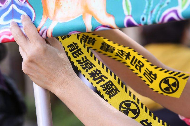 2015台北廢核遊行,手護家園。(林韶安攝)