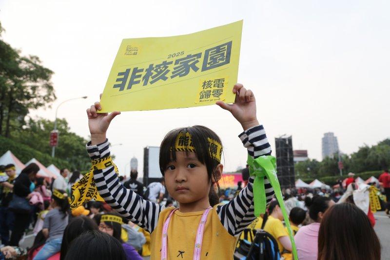 2015台北廢核遊行,廢核容顏。(楊子磊攝)