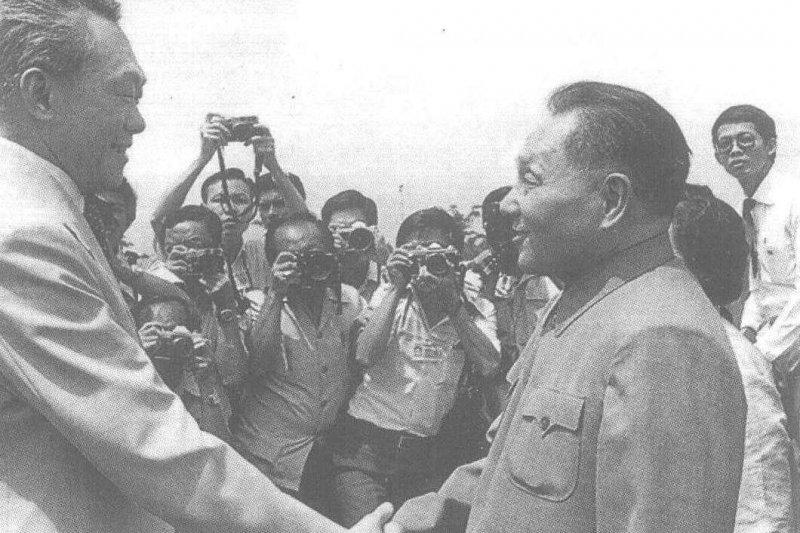 1978年鄧小平李光耀