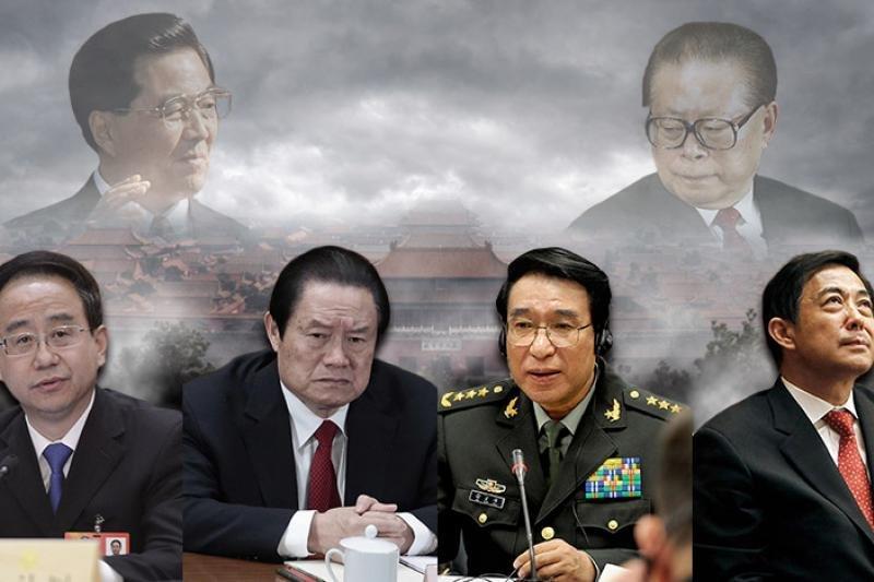 被稱為「新四人幫」的令計劃、周永康、徐才厚、薄熙來(前排由左至右)。