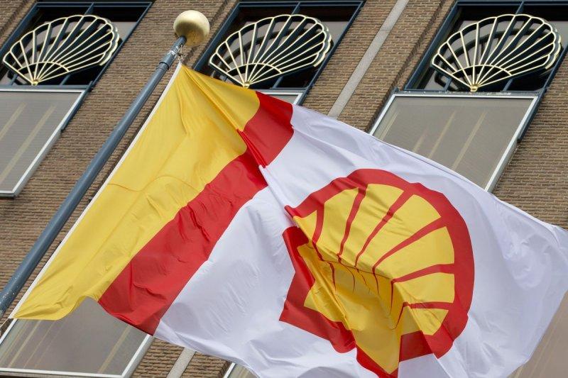 荷蘭皇家殼牌集團(Royal Dutch Shell)