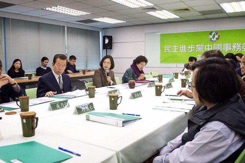 民進黨中國事務委員會定調兩岸政策要「維持現狀」。取自蔡英文臉書。