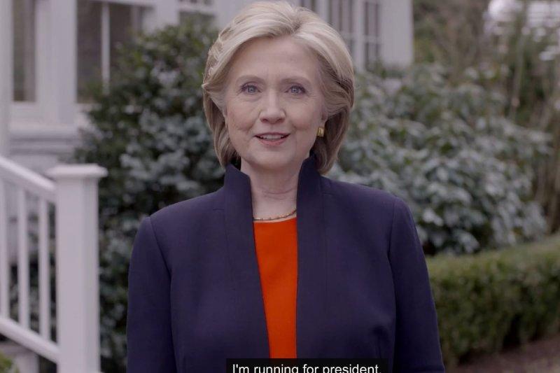 希拉蕊.羅德翰.柯林頓(Hillary Rodham Clinton)