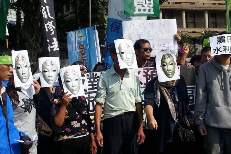 民團抗議集水區解禁