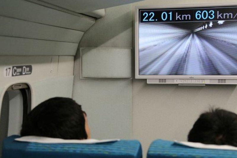 這是L0系超導磁懸浮列車兩周內再次刷新時速紀錄。(BBC中文網)