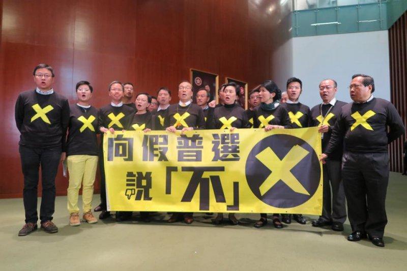 (翻攝香港獨立媒體網臉書)