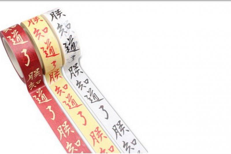 對照臺灣的故宮博物院,過去也曾以「朕知道了」、「 朕生平不負人」等語錄為題,開發多樣文創商品, 約4000多種的商品,更引來一股「文創」熱潮(資料照,擷取自故宮精品網路商城網站).JPG