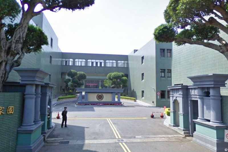 國安局。(取自Google map)