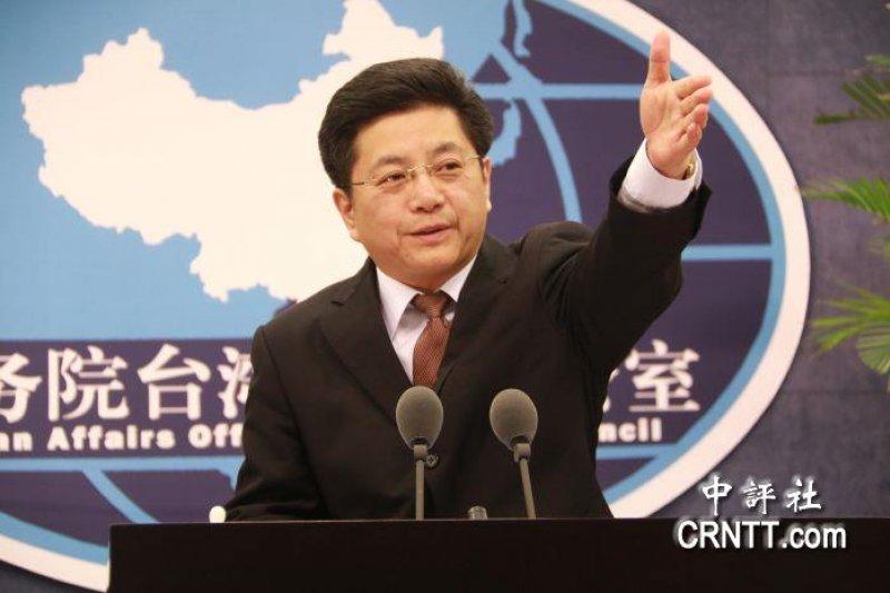 國台辦新聞局局長馬曉光主持記者會。(資料照)