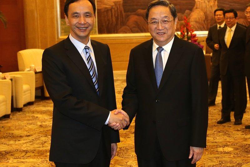 國民黨主席朱立倫與中國政協主席俞正聲會面(國民黨提供)