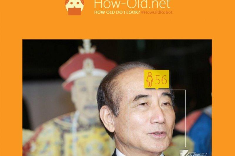 猜猜我幾歲──王金平