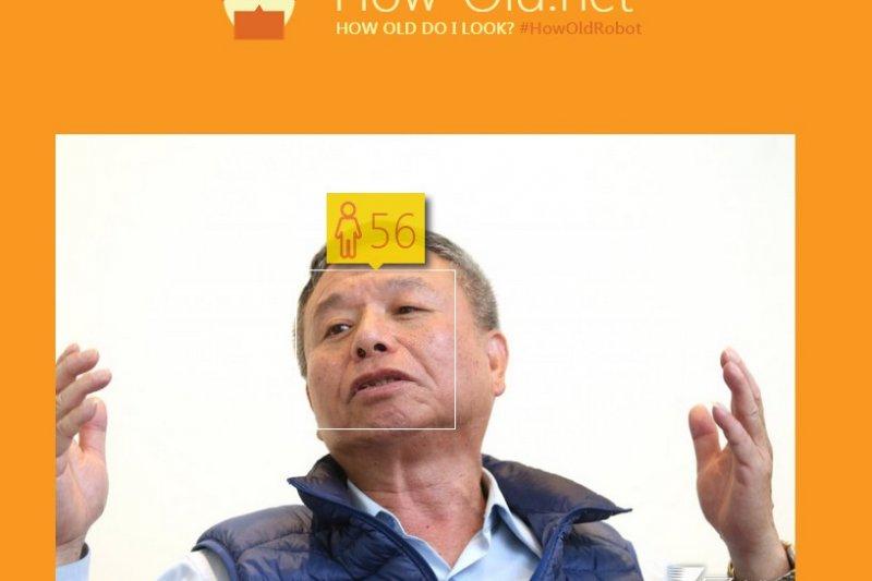 猜猜我幾歲──楊志良