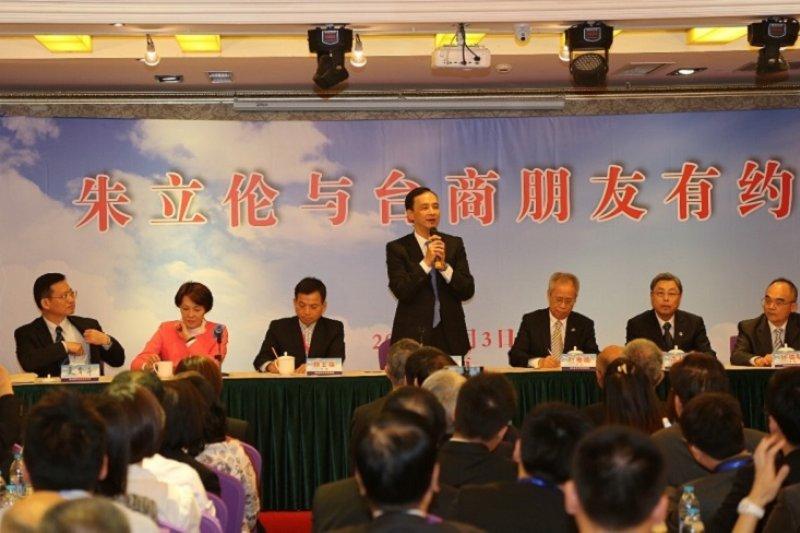 國民黨主席朱立倫在上海與台商座談。(國民黨提供)