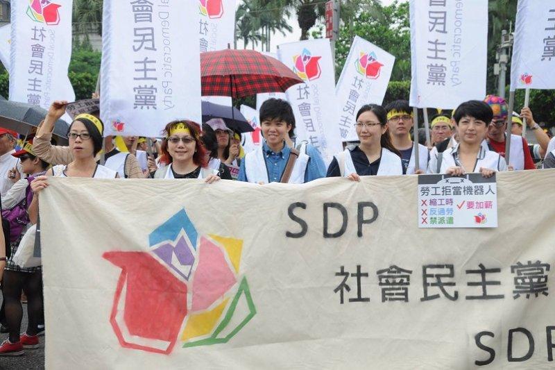 社會民主黨要讓政治不一樣。(取自大安推范雲臉書)