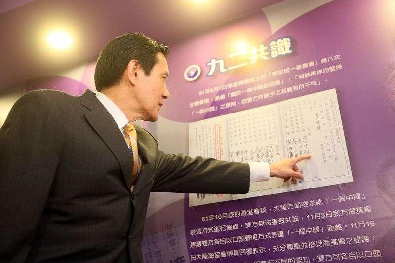 前總統馬英九說明「九二共識」的歷史。(總統府)