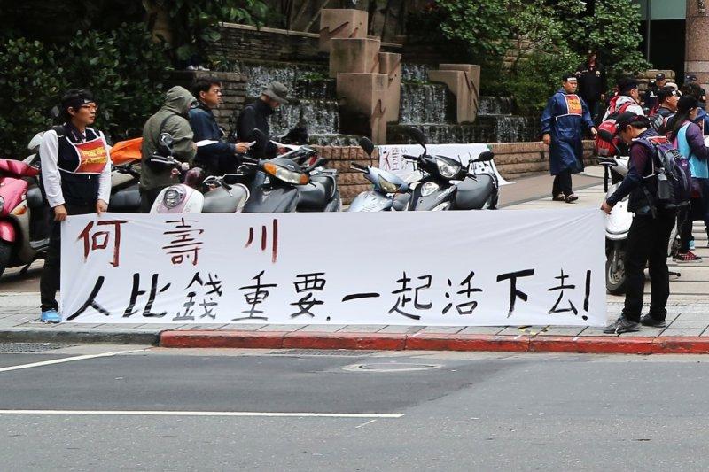 今年3月24日,南韓Hydis工人在台灣勞動部前抗議。