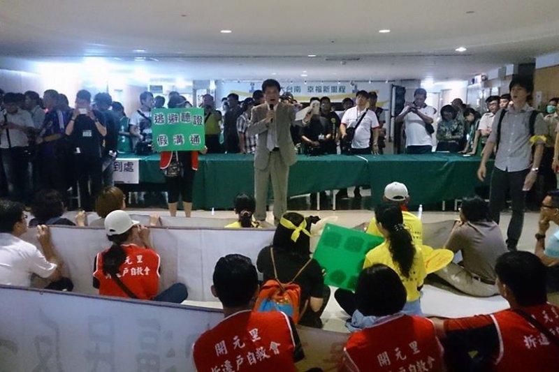 20150514-都委會審議台南鐵路地下化案,徐世榮(取自反台南鐵路東移臉書)