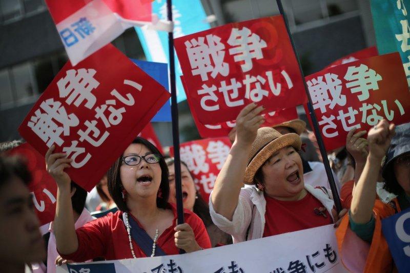 日本民眾反戰示威