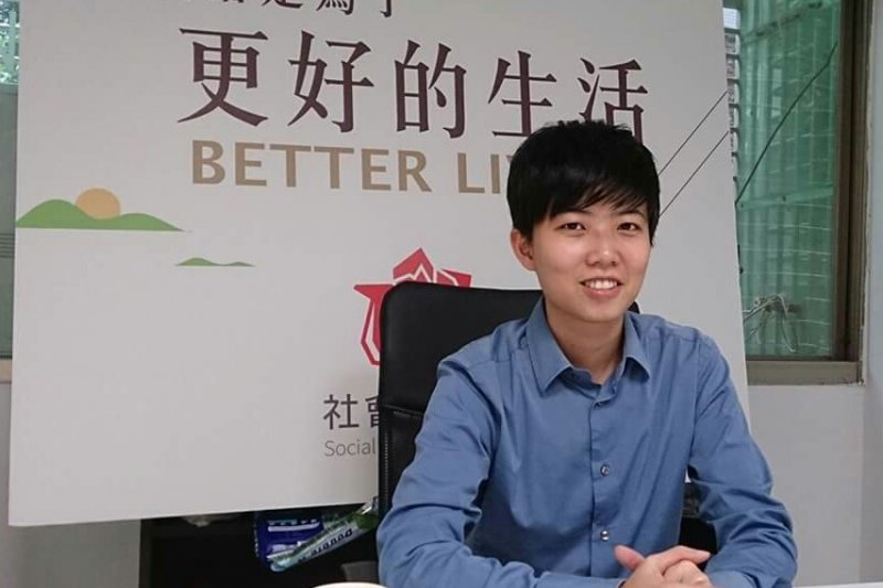 台北市開放同性婚註記,社民黨參選人苗博雅表示,那一天打算帶女友去登記。(取自苗博雅臉書)