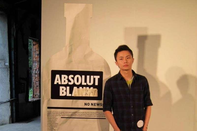 知名YouTuber「黃氏兄弟」瑋瑋被周刊爆料同志身分而被迫出櫃。知名設計師聶永真痛批,假道學的存在、才是這個社會裡最羞恥的事。(資料照,取自聶永真臉書)