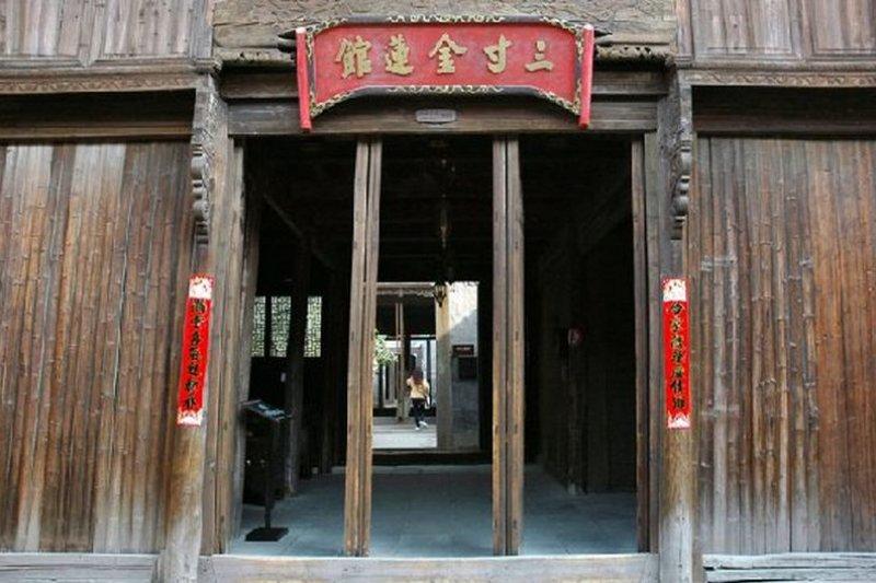 江蘇鳥鎮的三寸金蓮館。(旅遊網)
